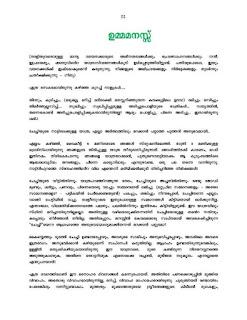 malayalam kambi kathakal pdf file free download 2015