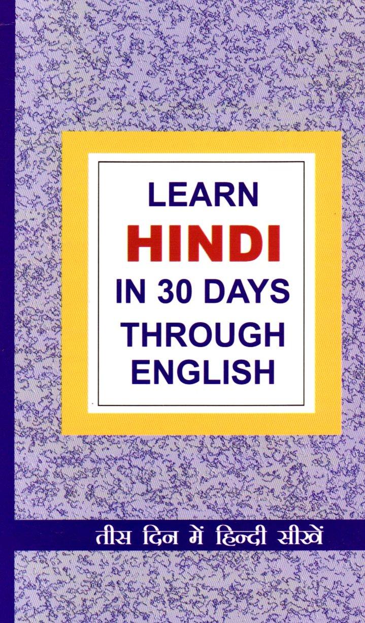 learn to speak hindi through english pdf free download