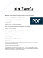 ww2 underground recovery network pdf