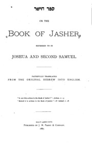 the book of jasher pdf free download