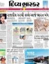 gujarat samachar epaper ahmedabad today in gujarati pdf