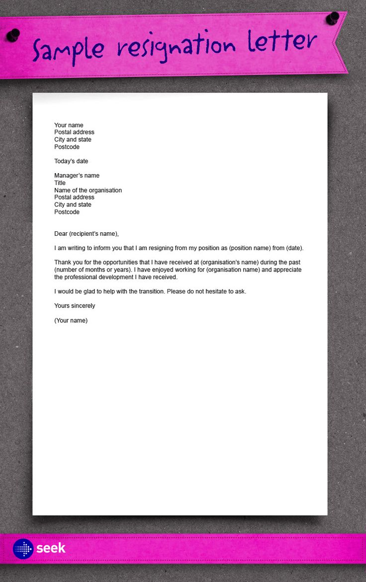 how to write a resignation letter samples pdf