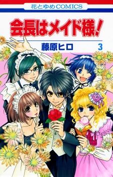 kaichou wa maid sama season 2 manga pdf