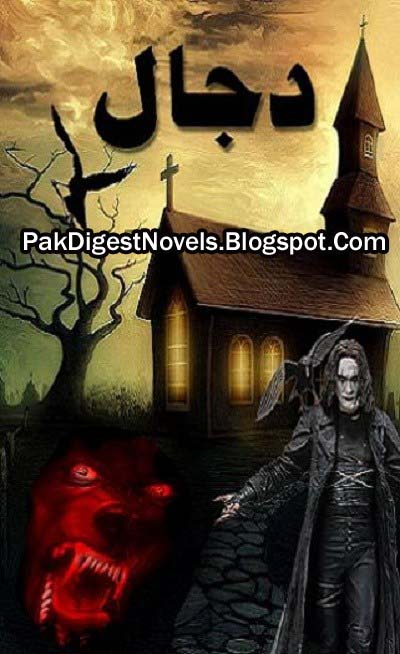 suspense novels in english pdf free download