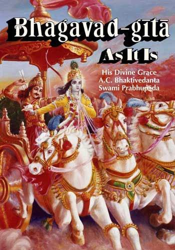 teachings of bhagavad gita pdf